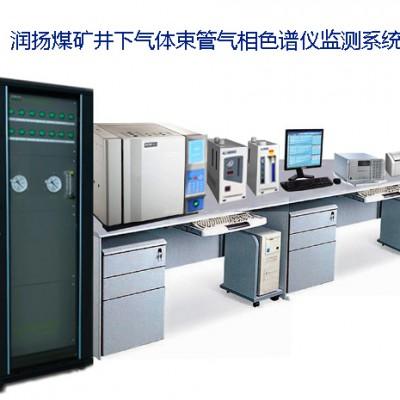 煤矿井下气体束管气相色谱仪监测系统