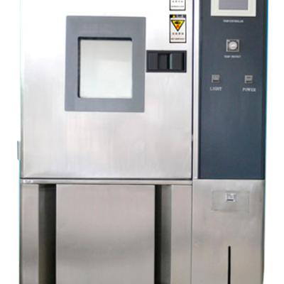 YM-33织物透湿量仪
