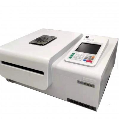 棒状薄层色谱测定仪