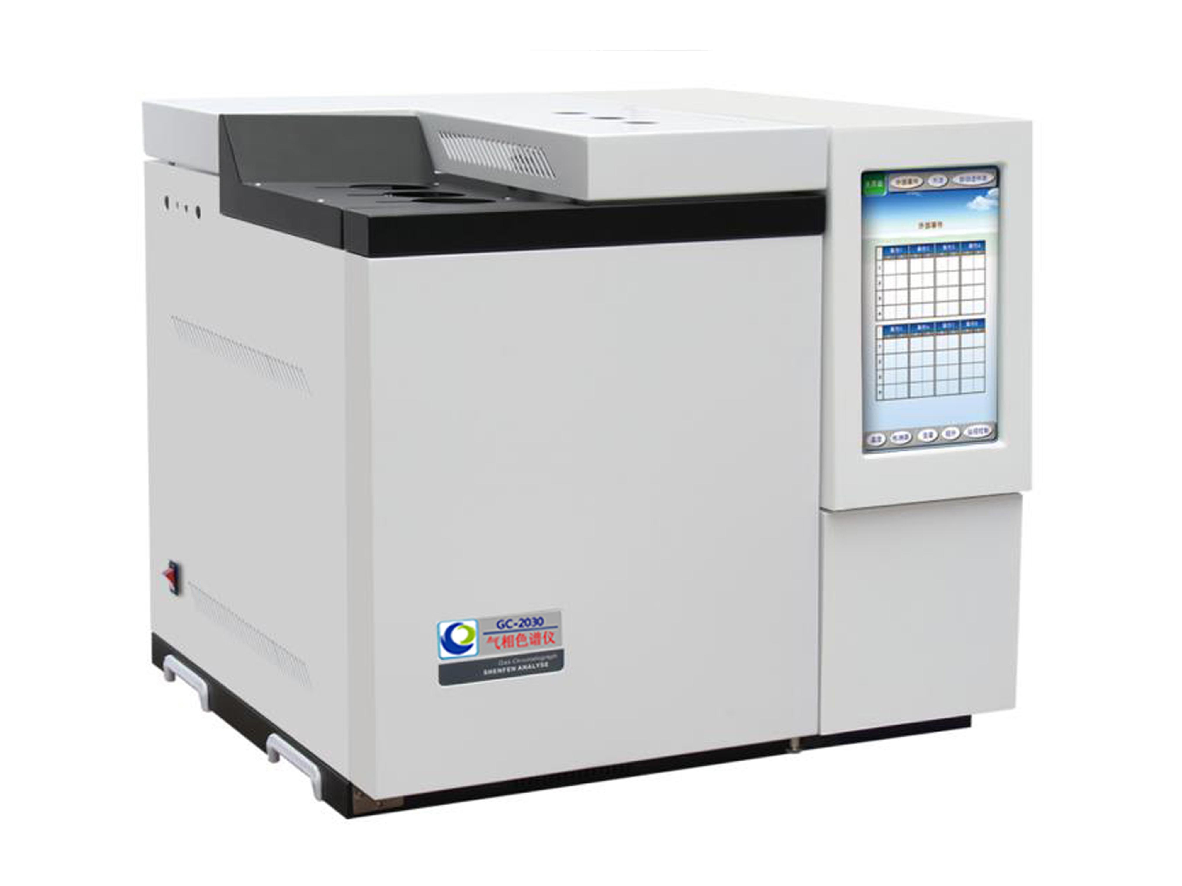 气相色谱仪--电子捕获检测器(ECD)检测地下水中24种农药残留量