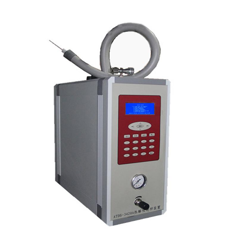 ATDS-3420A热解吸仪