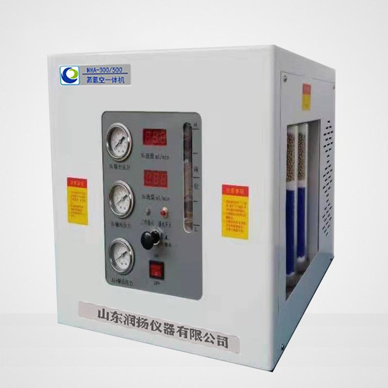 NHA氮氢空一体机