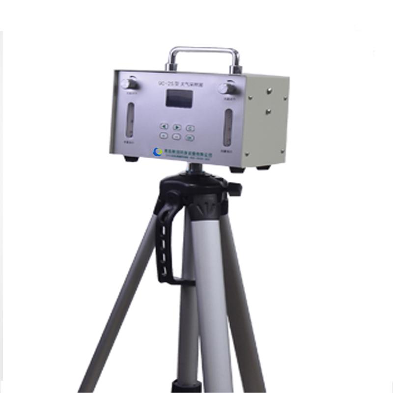 QC-2S型多用途大气采样器