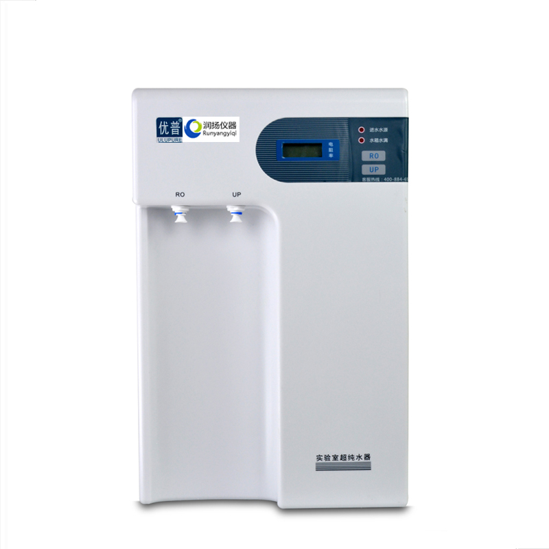 UPT经济型超纯水机