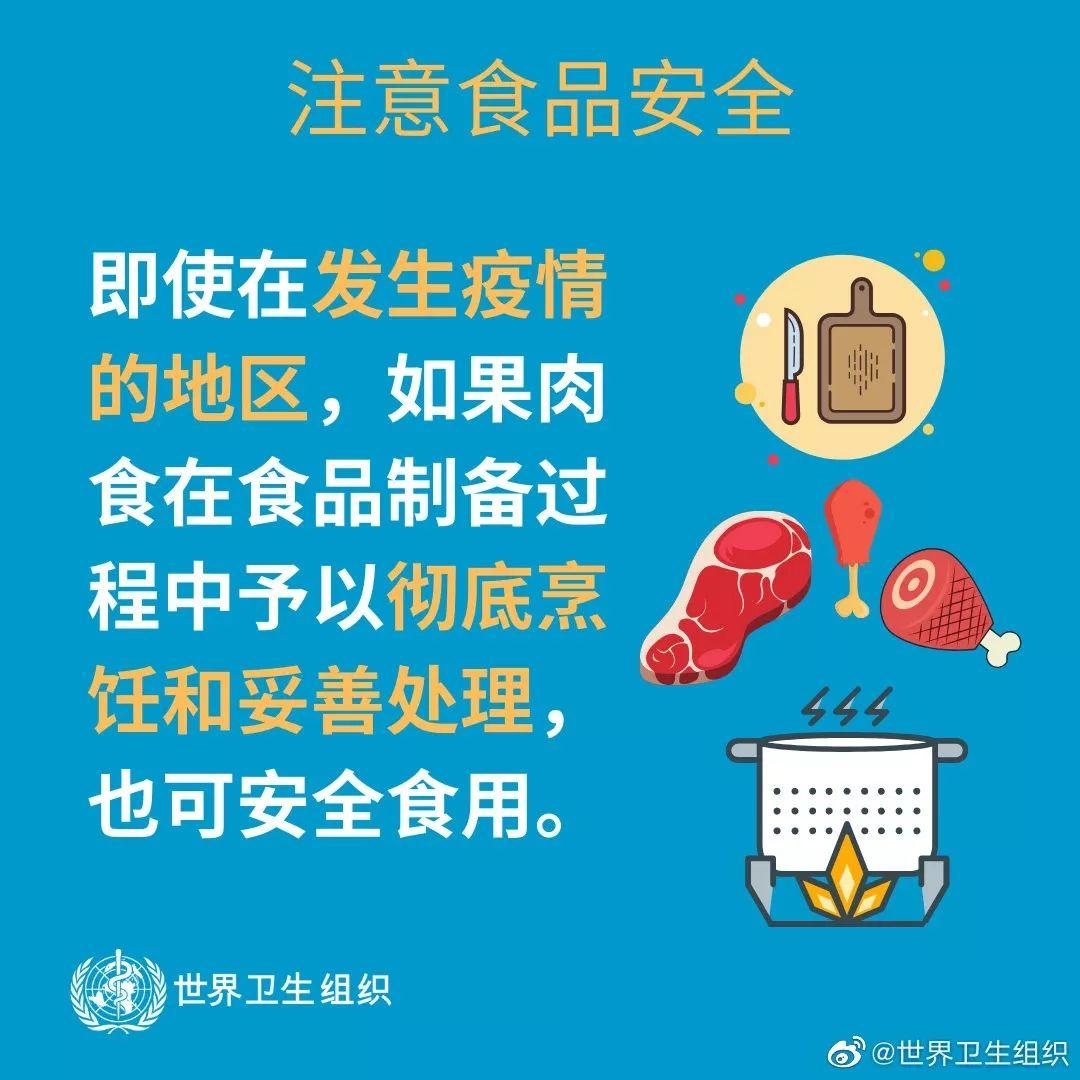 应对新型冠状病毒疫情 做好防控润扬仪器在行动!