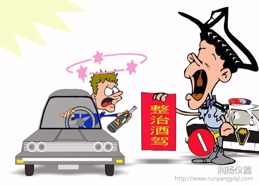 春节将至:喝酒开车必被罚 气相色谱仪检测血液中酒精