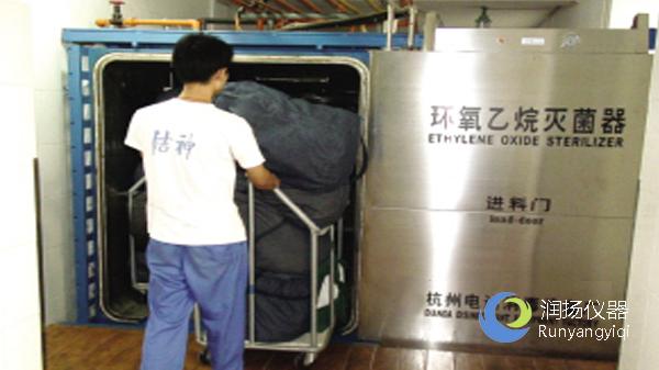 口罩环氧乙烷灭菌器的安装、使用及灭菌化学监测