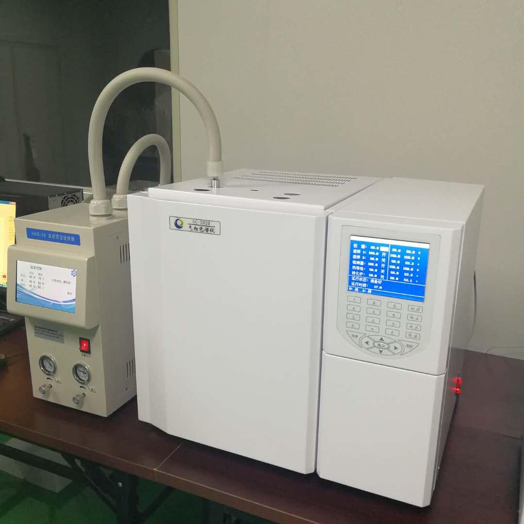 医用防护用品环氧乙烷残留分析顶空气相色谱仪解决方案