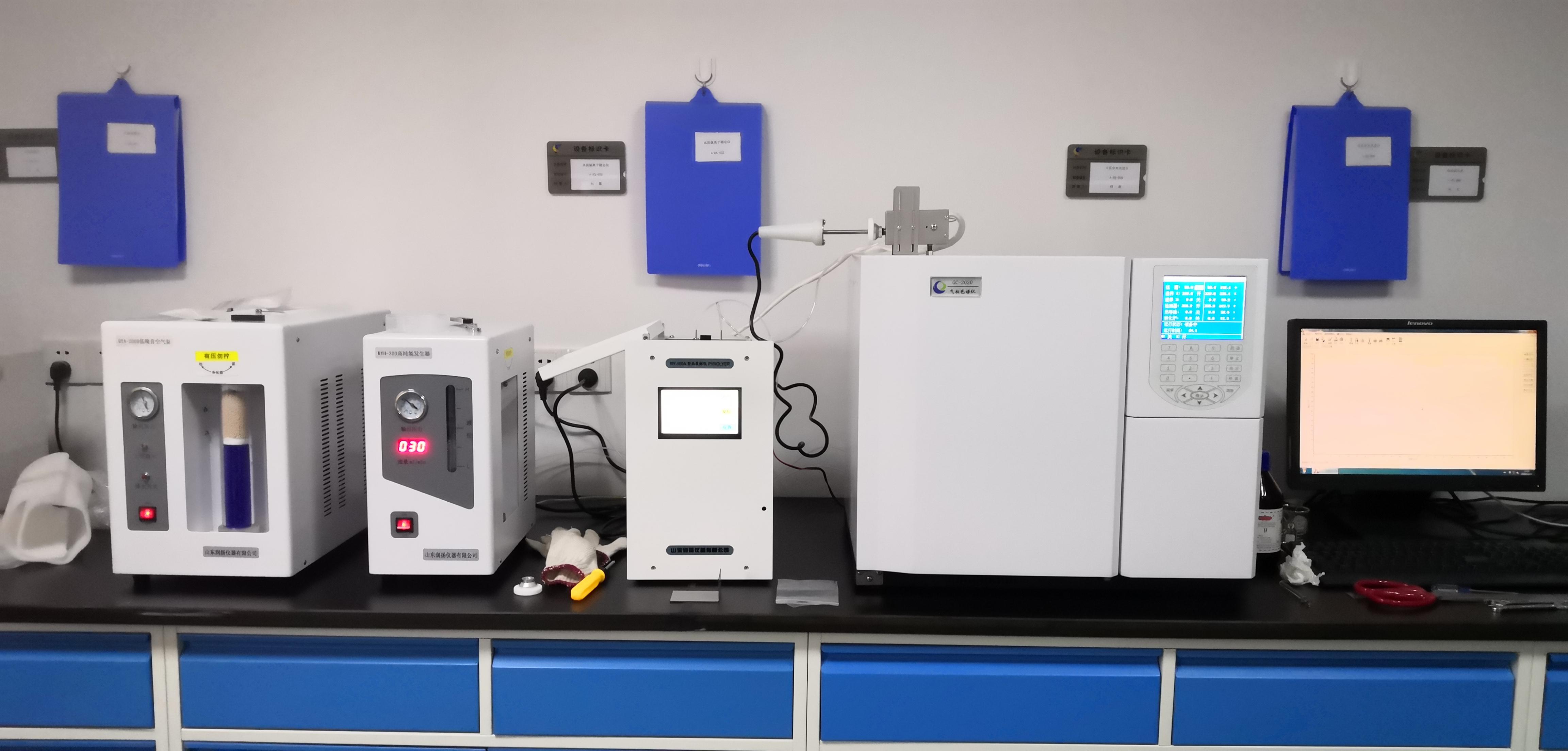 气相色谱仪分析常用术语及基本概念解释