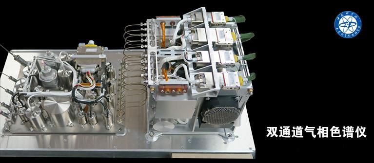 重大突破!双通道气相色谱仪用于天和核心舱空气中微量挥发性有机物在线监测